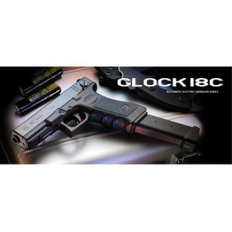 Reptile Glock Toy Hobby Outdoor Miscellaneous Goods Sale Sale Tokyo