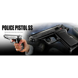 Tokyo Marui silver cardboard over 10 years, more than 10-year-old police pistol SS [Black] military Tegan POLICE PISTOL Toy Hobby outdoor gadgets sale ...