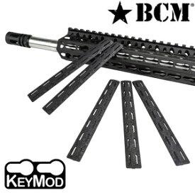 BCM 実物 レールパネル Keymod 5.5インチ 5個セット [ ブラック ] ブラボー・カンパニー・マニュファクチュアリング レイルパネル RAIL PANEL キーモッド KMR RP パネルキット ポリマー