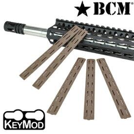 BCM 実物 レールパネル Keymod 5.5インチ 5個セット [ フラットダークアース ] ブラボー・カンパニー・マニュファクチュアリング レイルパネル RAIL PANEL キーモッド KMR RP パネルキット ポリマー