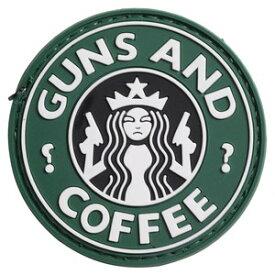 FIVE STAR GEAR ミリタリーワッペン GUNS AND COFFEE ベルクロ ファイブスターギア ガン アンド コーヒー 6786 ミリタリーパッチ アップリケ 記章 徽章 襟章 肩章 胸章 階級章