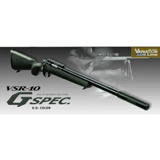 东京丸井气枪 VSR-10 专业狙击手 G 规格 OD 职业狙击手版本狙击步枪的年龄至少 18 年 | 东京丸井软气枪软枪