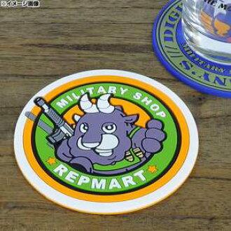 Repmat coaster drab-Kun 10 cm Repmart