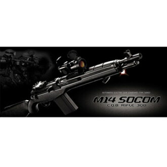 Tokyo Marui electric rifles M14 SOCOM CQB military Tegan equipment consumables SOCOM STD electric gun TOKYO MARUI rifle over 18 years old for more than 18 years of age for toys hobby outdoor gadgets sale