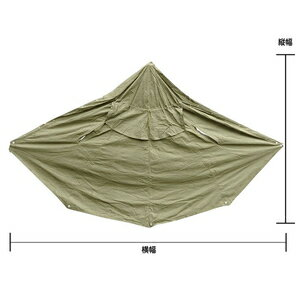 Army surplus tent sheet Poland olive drab tent tarp c&ing tent military surplus army surplus sports outdoor military hobby goods sale  sc 1 st  Rakuten & Reptile: Army surplus tent sheet Poland olive drab tent tarp camping ...