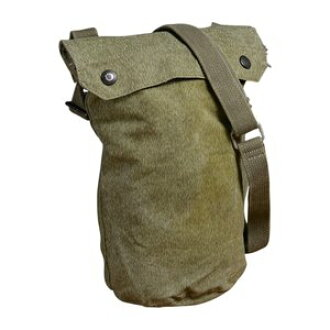 cb870808f91 Reptile  Hold Swiss Army-releasing article gasmask bag salt  amp  pepper gas  mask