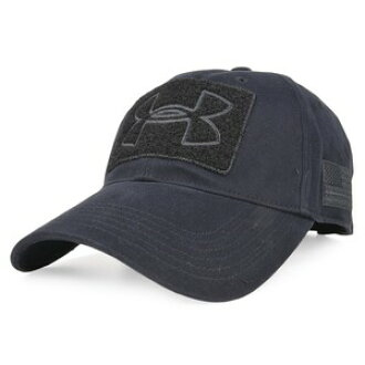 Reptile  Under Armour Cap tactical patch Baseball Cap Baseball hat mens Cap  Hat military Cap  ab4e4905fb8