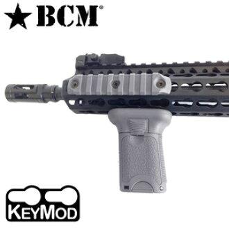 BCM 실물 바티카르그립쇼트 keymod용 스프링식 클램프[울프 그레이]포아그립강립트이간파트사바게이 용품 브라보 컴퍼니