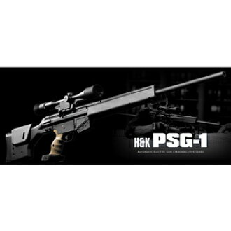 Tokyo Mar Lee H & K PSG-1 electric rifle [tax ¥ 14,000 parts] TOKYO MARUI Airsoft Gun gas gun sabage equipped military collectibles survival game