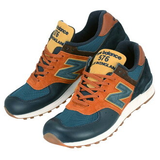 """New Balance M576YP """"Yard Pack"""" MADE IN ENGLAND New Balance sneakers yard pack multicolored maid in England D Wise 576"""