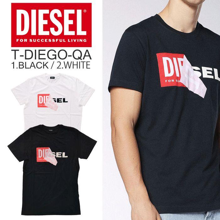 ディーゼル Tシャツ 半袖 メンズ プリント ロゴ 黒 白 ブラック ホワイト DIESEL T-DIEGO-QA 00S02X0091B