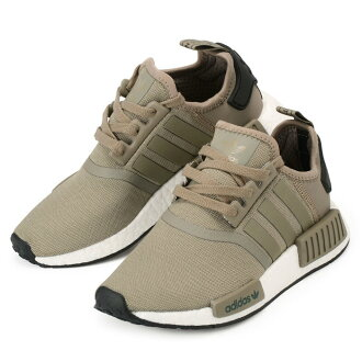 adidas khaki shoes