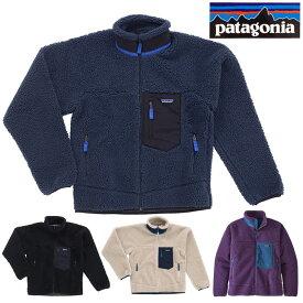 【スーパーSALEポイント10倍!】Patagonia パタゴニア Men's Classic Retro-X Jacket 23056 NENA / BOB / NAT / PUR メンズ クラシック レトロX フリース アウトドア 売れ筋(pat0121)
