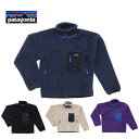 Patagonia パタゴニア Men's Classic Retro-X Jacket 23056 NENA / BOB / NAT / PUR クラシック レトロX フリース ア…