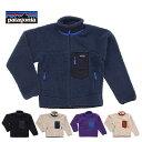 Patagonia パタゴニア Men's Classic Retro-X Jacket 23056 NENA / BOB / NAT / PUR / NBAR メンズ クラシック レト…