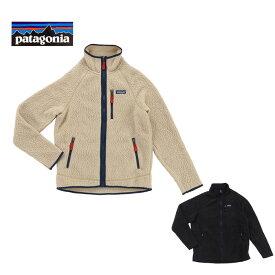 【2色展開】Patagonia パタゴニア Men's Retro Pile Jacket 22801 ELKH / 22801BLK エルキャップカーキ / ブラック メンズ レディース レトロ パイルジャケット フリース 売れ筋 アウトドア(pat0126)