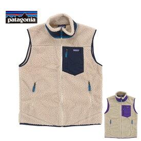 【レビュープレゼントキャンペーン中】Patagonia パタゴニア Men's Classic Retro-X Vest 23048 NAT / PEPU メンズ クラシックレトロX フリースベスト アウトドア 売れ筋 pat0074