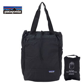 【レビュープレゼントキャンペーン中】Patagonia パタゴニア Ultralight Black Hole Tote Pack 48809 BLK ウルトラライト ブラック ホール トートバッグ バックパック カバン 鞄 携帯 エコバッグ コンパクト 折りたたみ ロゴ