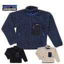 【レビュープレゼントキャンペーン中】Patagonia パタゴニア Men's Classic Retro-X Jacket 23056 NENA / BOB / NAT …