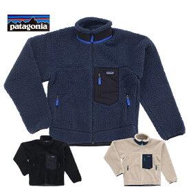 【レビュープレゼントキャンペーン中】Patagonia パタゴニア Men's Classic Retro-X Jacket 23056 NENA / BOB / NAT メンズ クラシック レトロX フリース アウトドア 売れ筋 pat0121