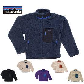Patagonia パタゴニア Men's Classic Retro-X Jacket 23056 NENA / BOB / NAT / PUR / NBAR / PEBG メンズ クラシック レトロX フリース アウトドア 売れ筋 pat0121