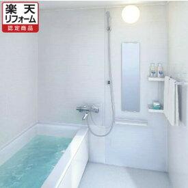 【楽天リフォーム認定商品】 TOTO マンションリモデル バスルーム WHV1116 Tタイプ 1室換気扇(IKKC5)セット 組立費込 【組立パック】