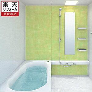 【お風呂のリフォーム】 TOTO マンション用 リモデルバスルーム WGシリーズ Dタイプ 1418サイズ WGV1418JDX1 工事費込【楽天リフォーム認定商品】