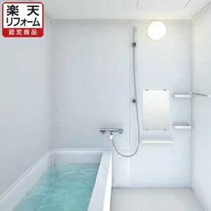 TOTOマンションリモデルバスルームWHV1014 Tタイプ 1室換気扇(IKKC5)つき【楽天リフォーム認定商品】