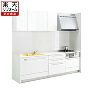 トクラスキッチン ベリーI型 シンプルプラン食洗機なし 間口2400 扉シリーズE・C【楽天リフォーム認定商品】