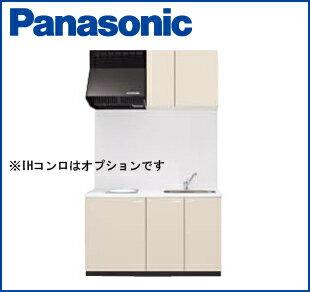 パナソニック APキッチン コンパクトキッチン ビルトインコンロタイプ 間口1350mm 吊戸棚高さ500mm 扉シリーズ10 グリルなし1口ガスコンロプラン(配送先関東のみです)