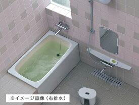 バスタブ 浴槽 TOTO トートー FRP ポリバス 据え置 置き型 1100サイズ 右排水【P153R】1面エプロン 送料無料 メーカー直送 軒先渡し マンション1階渡し 荷受け必要(荷受けできなかった場合、保管料・再配達料かかります) 代引き不可 時間指定できません