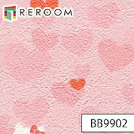 壁紙 のり付き ピンク シンコール BB-9902 キャラクター 壁紙の上から貼れます。キティちゃん (REROOM)