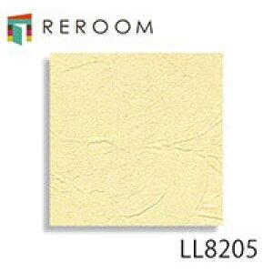 壁紙 のりつき イエロー カワイイ 壁紙 1m 単位切売 リリカラ 壁紙 のり付き LL-5137 イエロー 黄色 もとの壁紙に重ね貼り OK! 下敷きテープ付き(REROOM