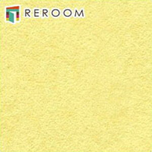 壁紙 のりつき イエロー カワイイ 壁紙 1m 単位切売 サンゲツ 壁紙 のり付き FE-74078 イエロー 黄色 もとの壁紙に重ね貼り OK! 下敷きテープ付き(REROOM)