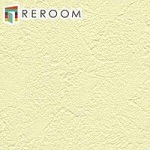 壁紙 のりつき イエロー カワイイ 壁紙 1m 単位切売 トキワ 壁紙 のり付き TWP-1422 イエロー 黄色 もとの壁紙に重ね貼り OK! 下敷きテープ付き(REROOM