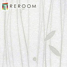 壁紙 のり付き オフホワイト トキワ TWP-1107 モダン もとの壁紙の上から貼れます。下敷きテープ付き 貼りやすく簡単 DIY (REROOM)