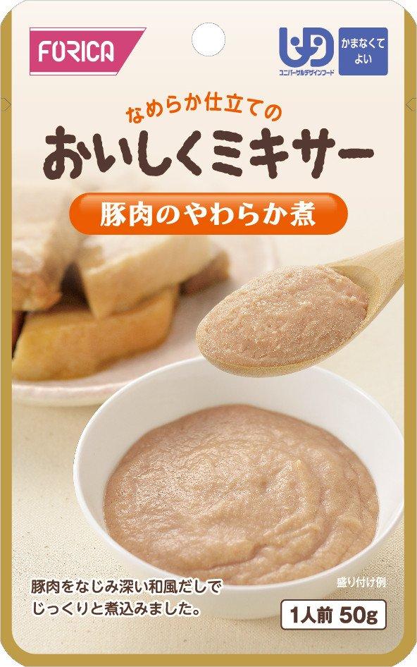 おいしくミキサー(1)豚肉のやわらか煮 【区分4】介護食【ホリカフーズ】【10P03Dec16】