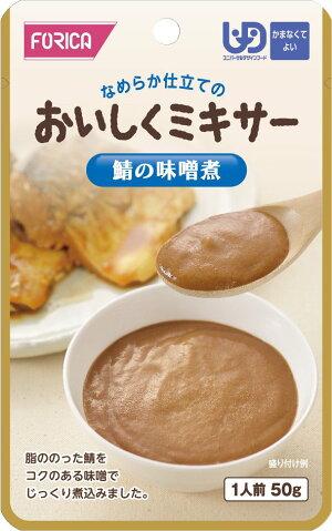 おいしくミキサー鯖の味噌煮