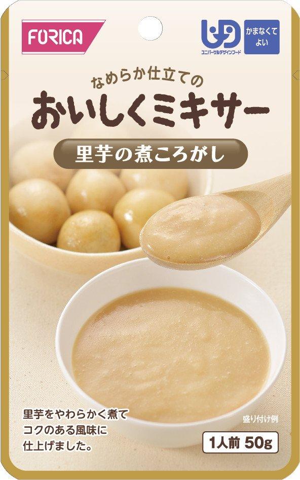 おいしくミキサー里芋の煮ころがし【区分4】介護食【ホリカフーズ】【10P03Dec16】