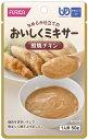 おいしくミキサー照焼チキン 介護食【ホリカフーズ】