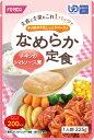 なめらか定食 チキンのトマトソース煮【ホリカフーズ】