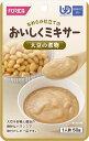 おいしくミキサー大豆の煮物介護食【個人・法人様対応】【ホリカフーズ】