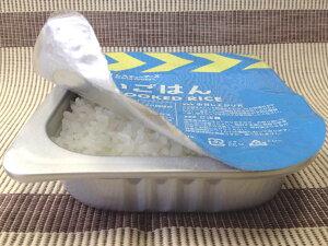 白いごはん(1ケース24個入)【発熱セットは別売りになります】【保存食】【個人・法人様対応】【ホリカフーズ】