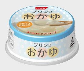 プリン状おかゆ24缶入り 【缶詰】【防災】【非常食】【ホリカフーズ】