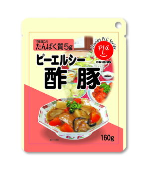 ピーエルシー酢豚