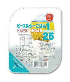 ピーエルシー ごはん炊き上げ一番1/25 【180g×20パック入】たんぱく質調整!【10P03Dec16】