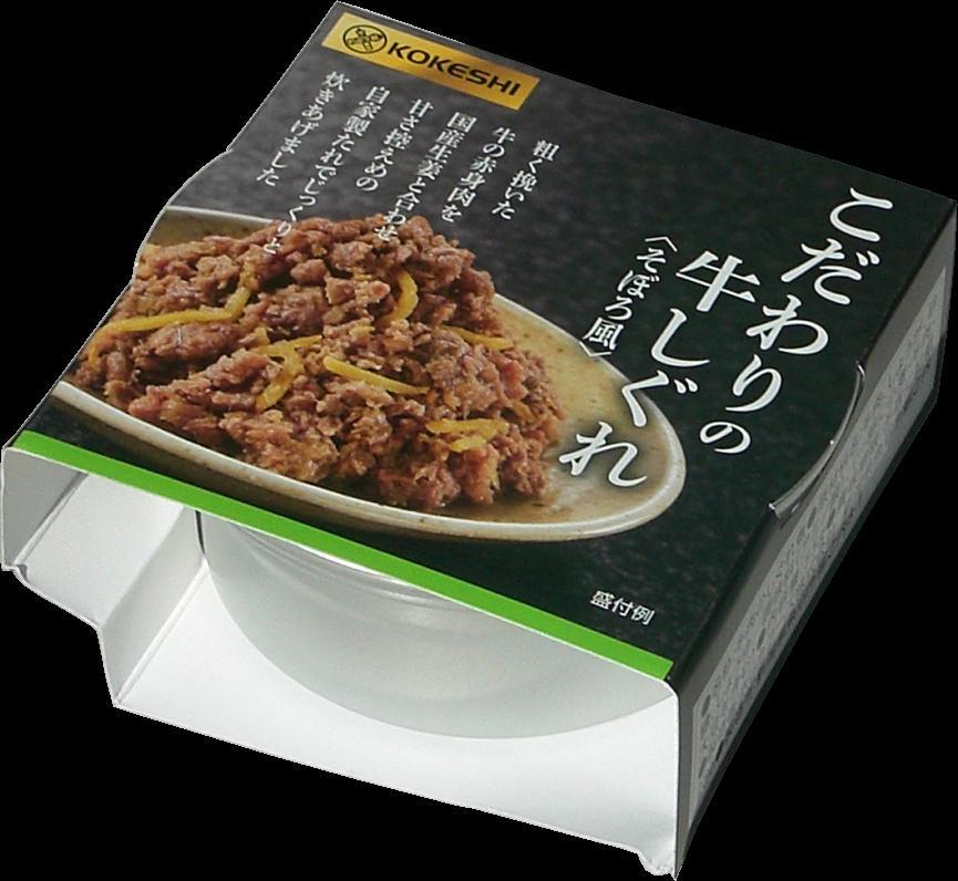 こけし印 こだわりの牛しぐれ 【缶詰】【ホリカフーズ】