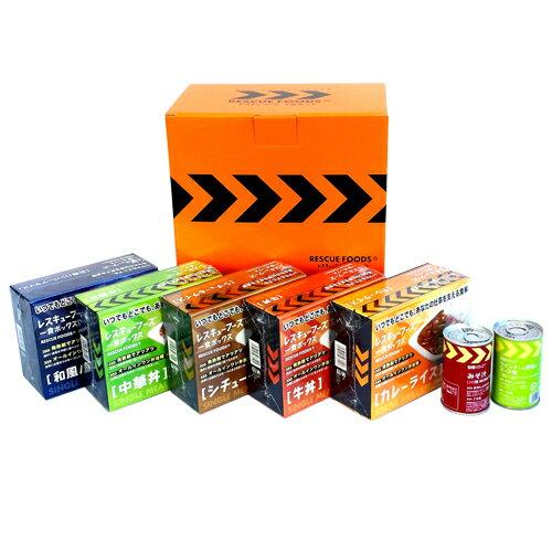 レスキューフーズ一食ボックス5+プラス【非常食・保存食・防災セット】オレンジ色の新パッケージになりましたサイズ26.5cm×17.5cm×21cm外装に賞味期限を印字【10P03Dec16】