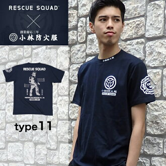 W name T shirt type11 ( 70-018) finally 11th appearance! :RESCUE SQUAD [rescue squad.