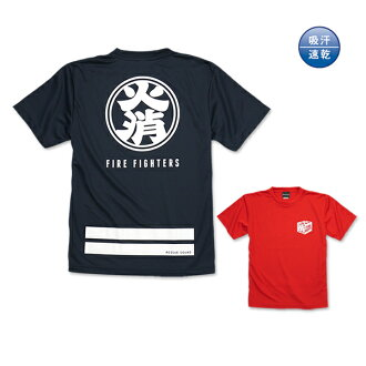 HIKESHI dry T shirt:RESCUE SQUAD [rescue squad]